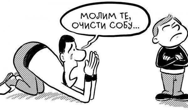ko-je-gazda-u-vasoj-kuci-1000x599